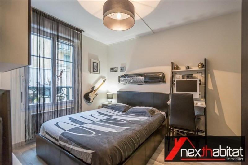 Vente appartement Les pavillons sous bois 158000€ - Photo 5