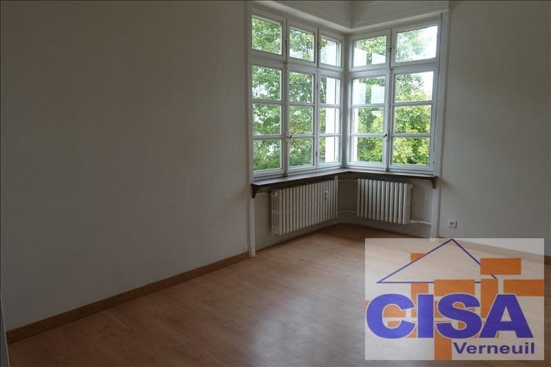 Location appartement Pont ste maxence 580€ CC - Photo 1