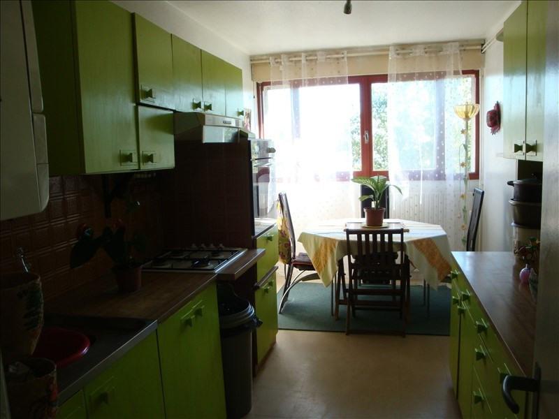 Vente appartement Saint herblain 118500€ - Photo 4