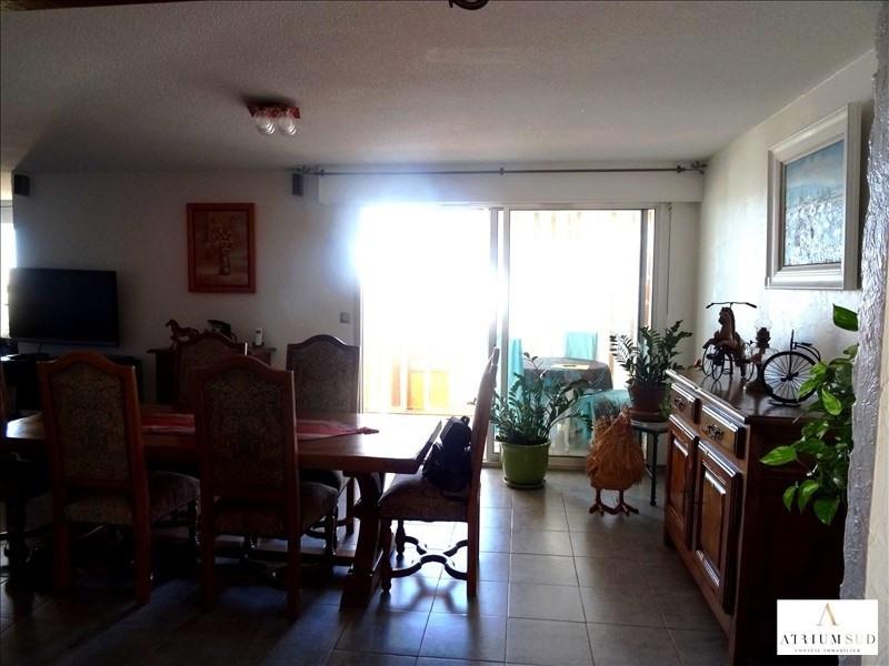 Vente appartement Frejus 271300€ - Photo 6