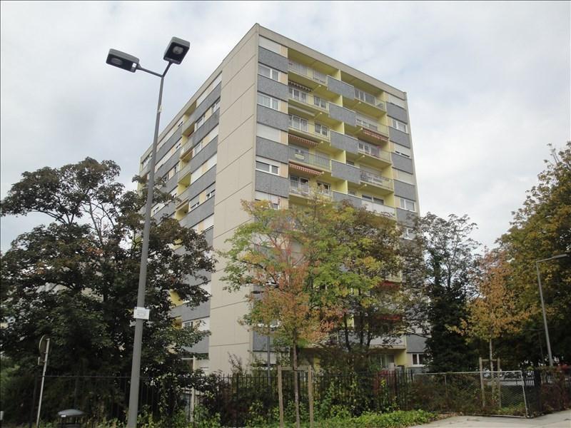 Revenda apartamento Montbeliard 55000€ - Fotografia 1