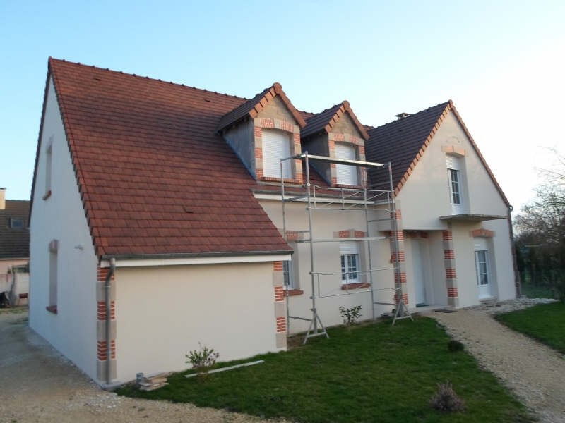Vente maison / villa Romorantin lanthenay 217 300€ - Photo 1