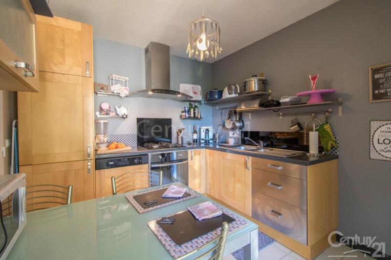 Vente maison / villa Tournefeuille 328000€ - Photo 4