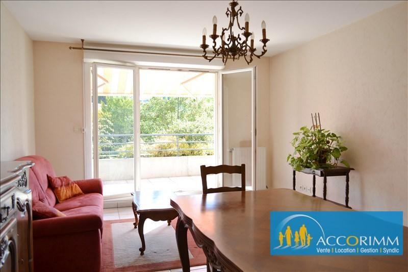 Продажa квартирa Mions 218000€ - Фото 5