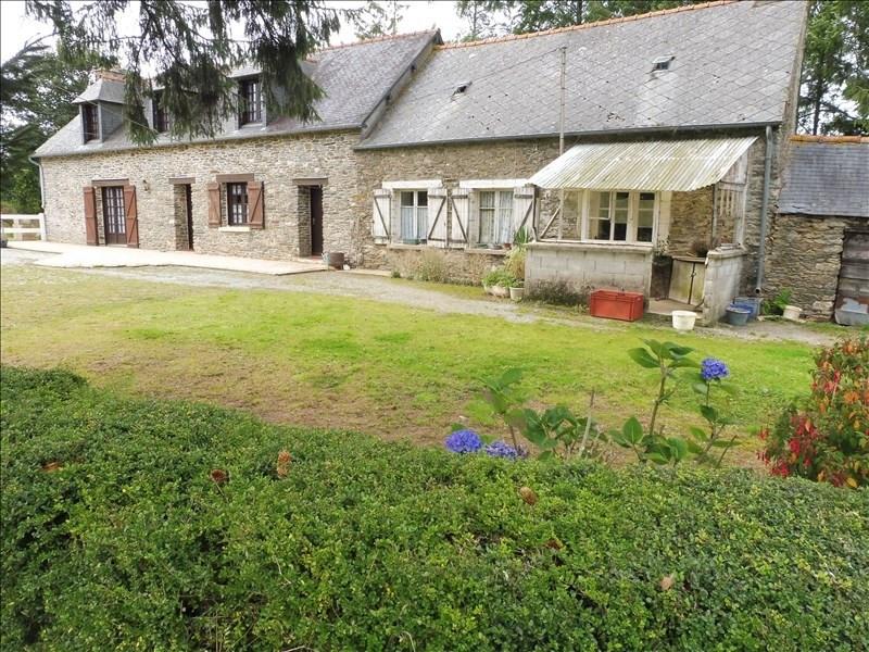 Vente maison / villa Merleac 168000€ - Photo 9