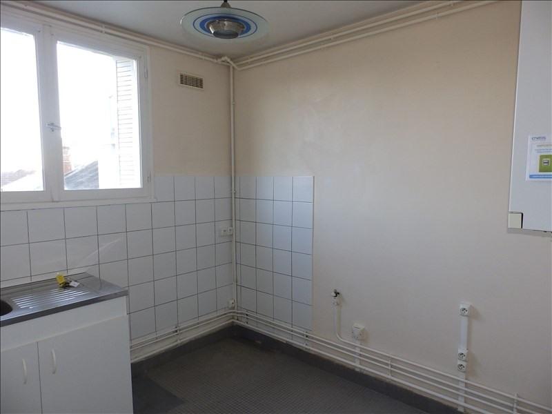 Vente appartement Moulins 68000€ - Photo 3