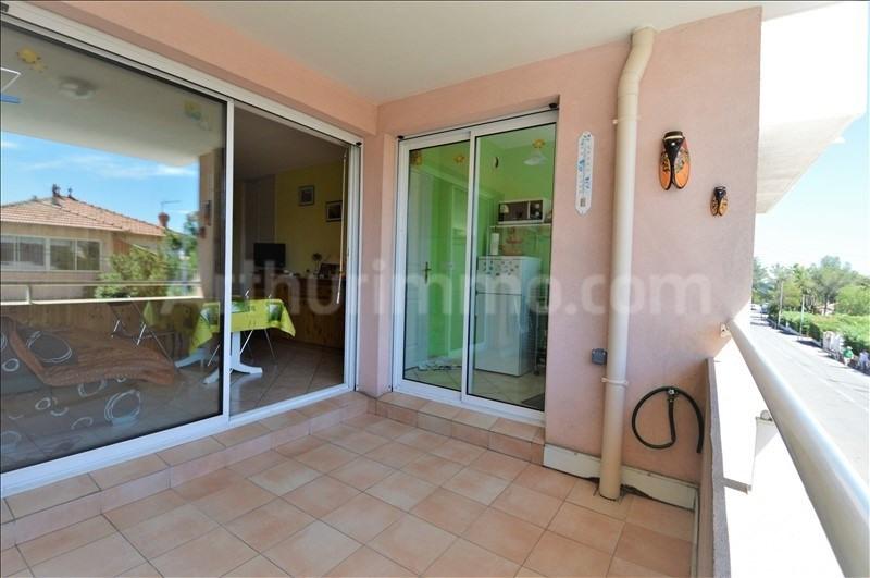Vente appartement St aygulf 135000€ - Photo 1
