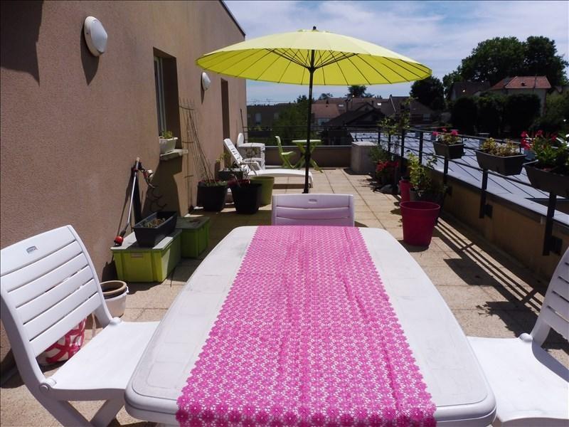 Vente appartement Sarcelles 242000€ - Photo 3