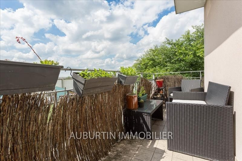 Продажa квартирa Aubervilliers 275000€ - Фото 6