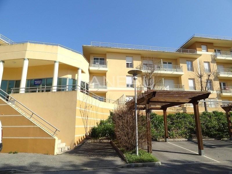 Produit d'investissement appartement Biot 80000€ - Photo 9