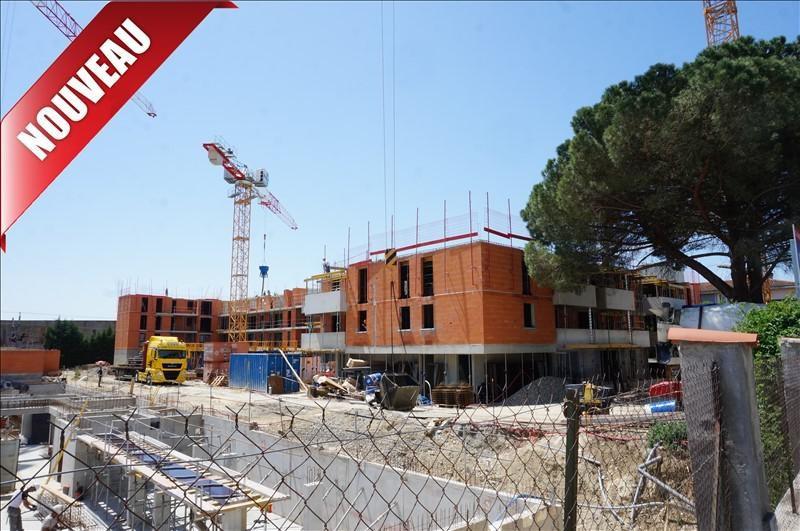 Vente appartement Toulouse 220000€ - Photo 1