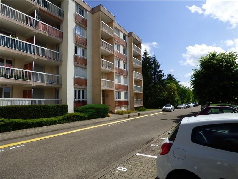Vente appartement Yzeure 39700€ - Photo 2