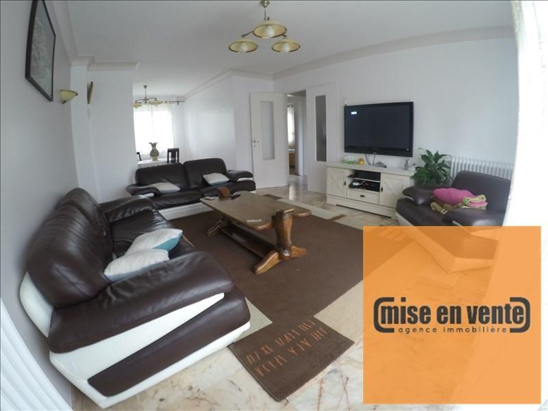 Vente maison / villa Champigny sur marne 490000€ - Photo 2