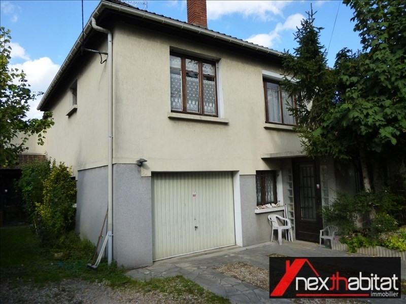 Vente maison / villa Livry gargan 298000€ - Photo 1