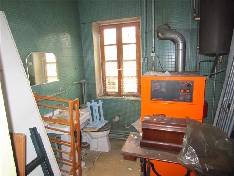 Vente maison / villa Bessay sur allier 75000€ - Photo 9