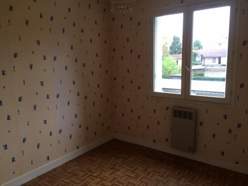Vente appartement Montlucon 38000€ - Photo 2