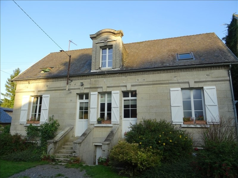 Vente maison / villa Soissons 221 000€ - Photo 1