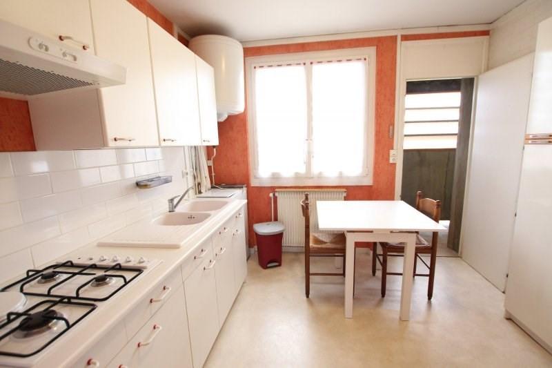 Vente appartement Villefranche-sur-saône 85000€ - Photo 3