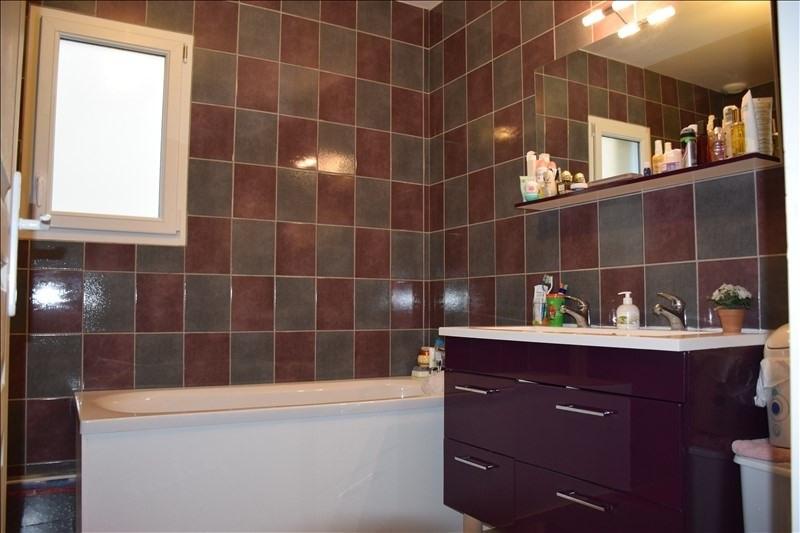 Vente maison / villa Argences 232000€ - Photo 4