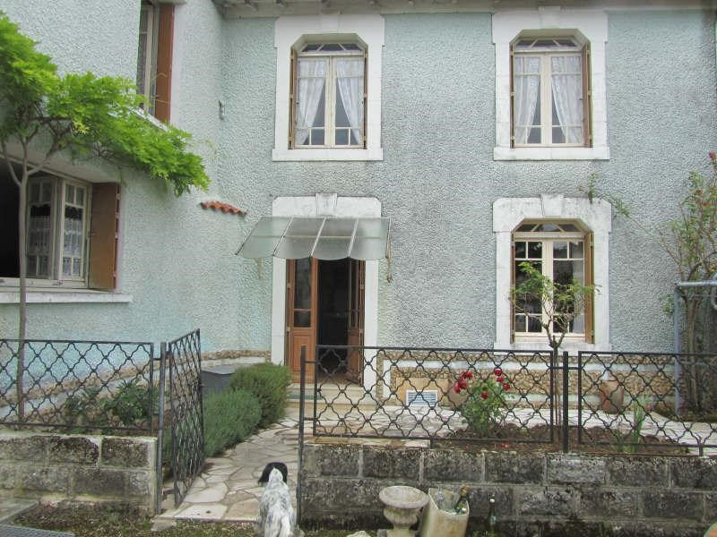 Vente maison / villa Aigre 76 000€ - Photo 6