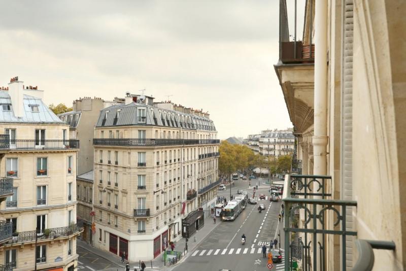 Aрендa квартирa Paris 5ème 5950€ CC - Фото 16