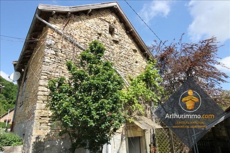 Vente maison / villa Villemoirieu 183000€ - Photo 2