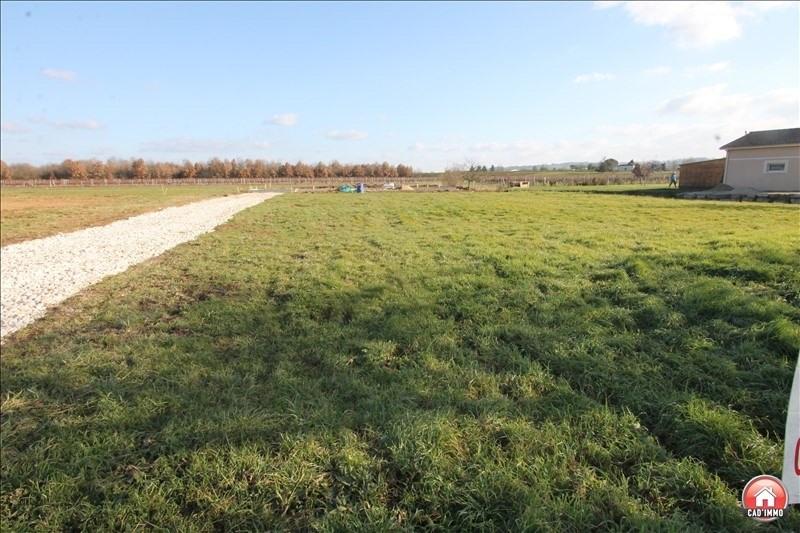 Sale site St laurent des vignes 48500€ - Picture 1