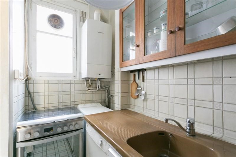 Vente appartement Paris 5ème 555 000€ - Photo 4