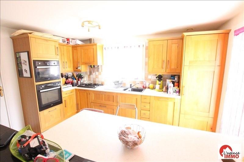 Vente maison / villa St aignan grandlieu 264500€ - Photo 6
