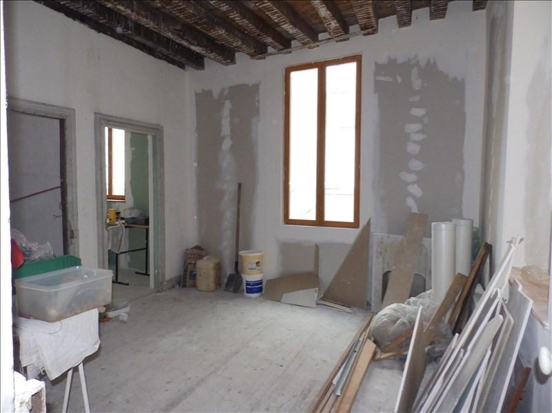 Vente maison / villa Moulins 81000€ - Photo 6