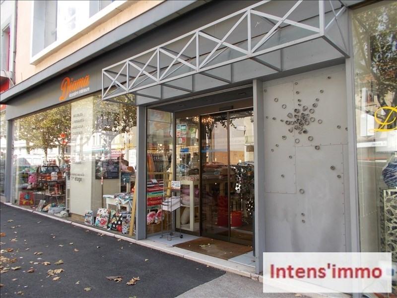 Vente fonds de commerce boutique Romans sur isere 99000€ - Photo 1