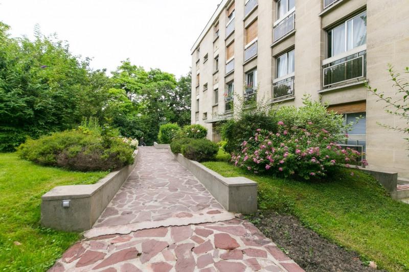 Vente appartement Nogent-sur-marne 249000€ - Photo 6