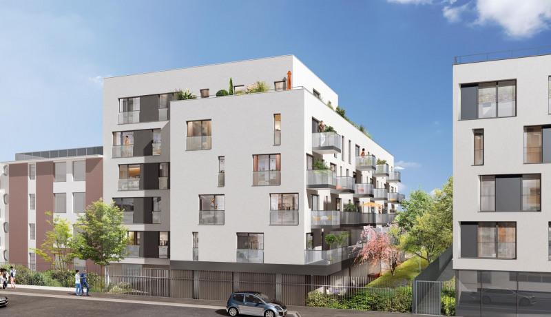 New home sale program Aubervilliers  - Picture 2