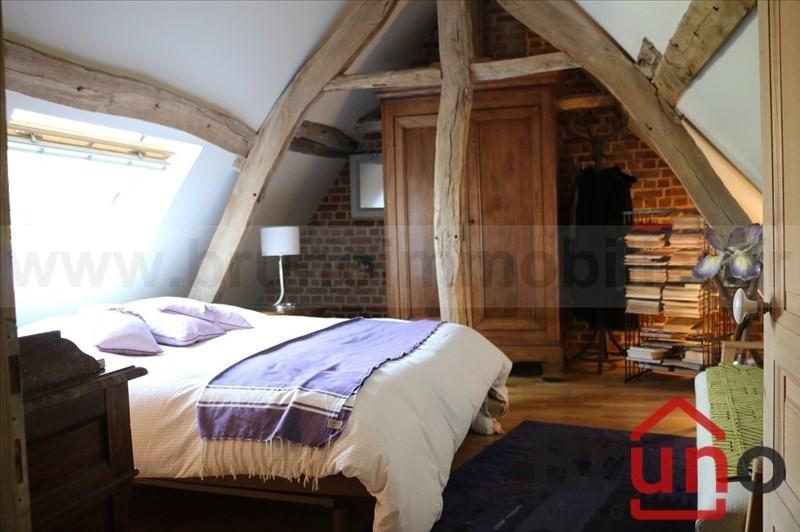Vente maison / villa Machy 295000€ - Photo 9