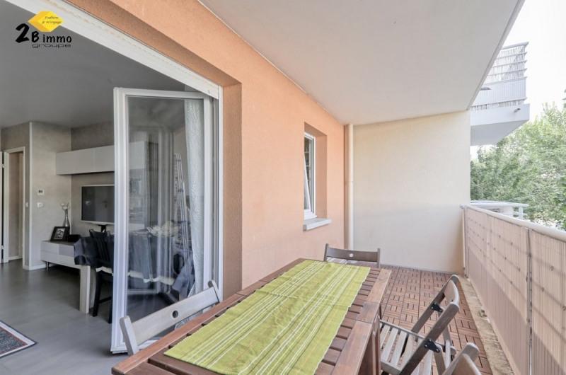 Vente appartement Choisy le roi 295000€ - Photo 5