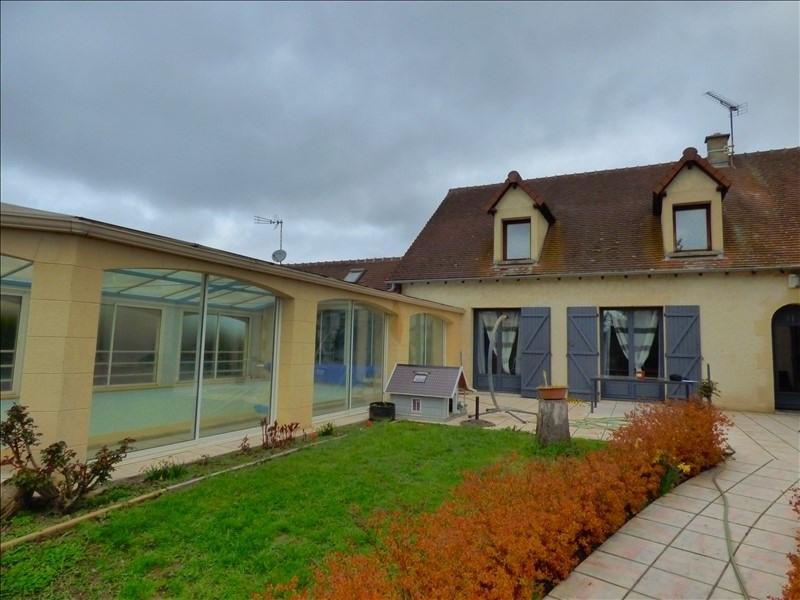 Vente maison / villa Moulins 340000€ - Photo 1