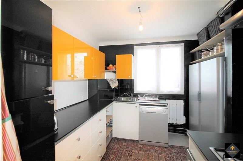 Vente appartement Pont de cheruy 115000€ - Photo 1
