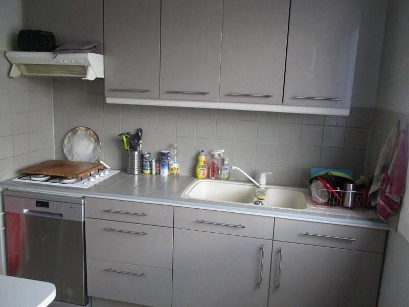 Vente appartement Villers cotterets 88000€ - Photo 3
