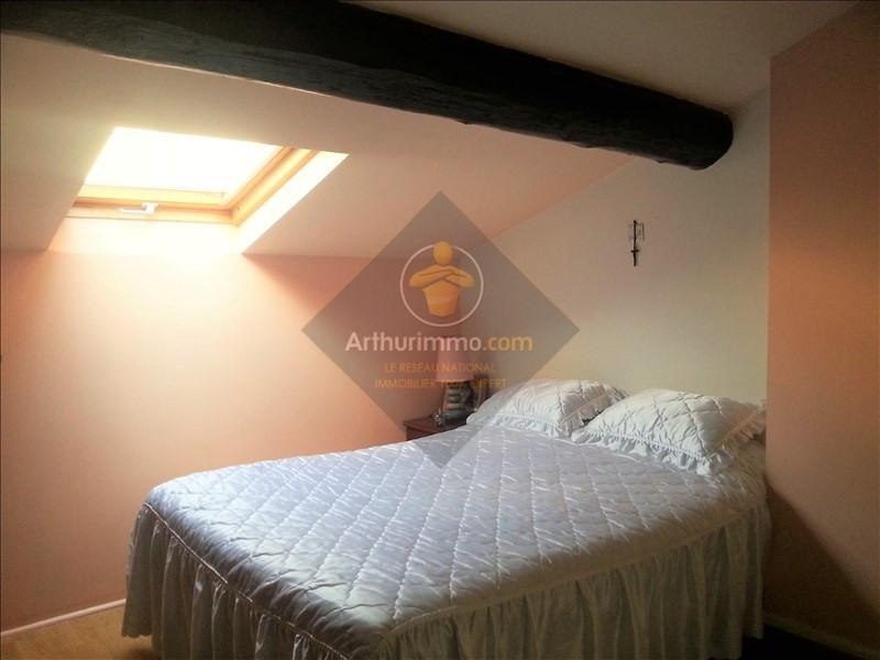Vente appartement Sete 75000€ - Photo 7