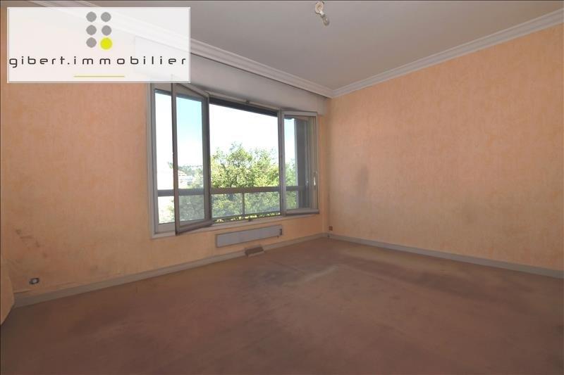 Vente appartement Le puy en velay 149500€ - Photo 6