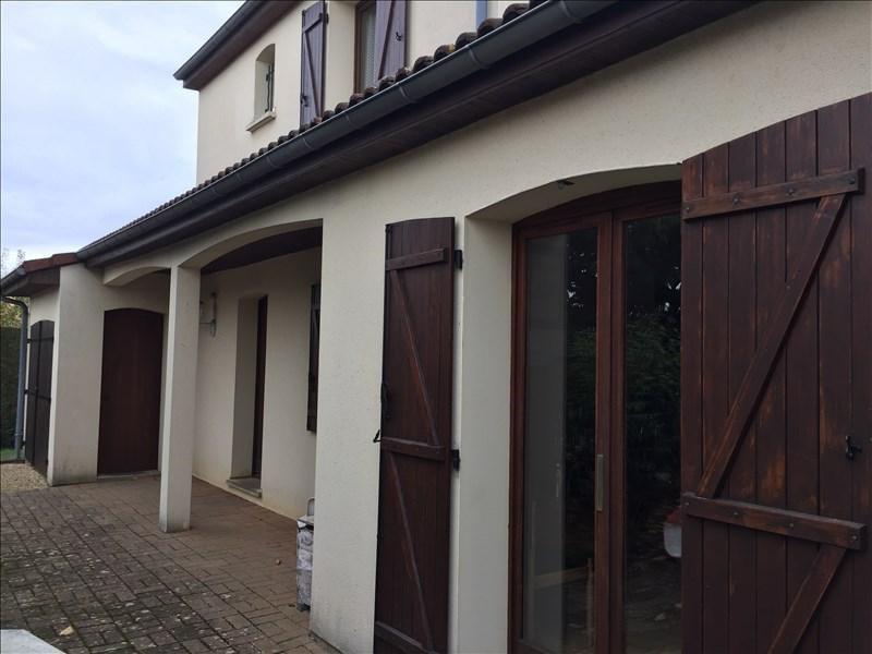 Vente maison / villa Poitiers 199000€ -  10
