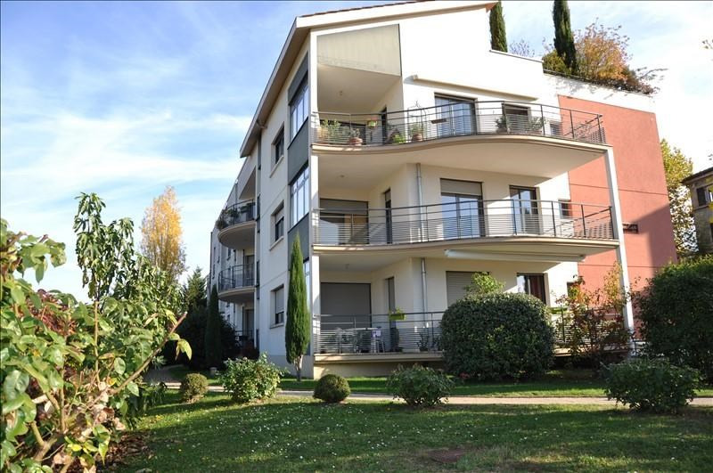 Vente appartement Limas 249000€ - Photo 1