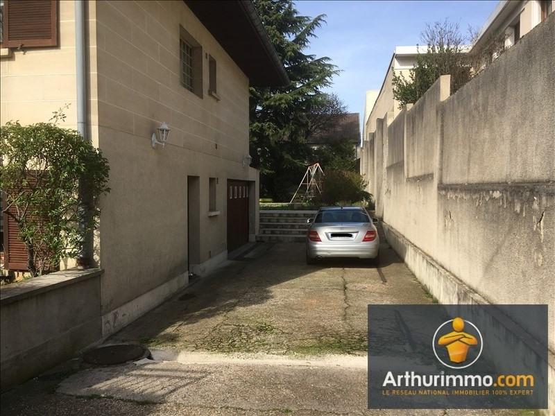 Vente maison / villa Clichy sous bois 480000€ - Photo 2