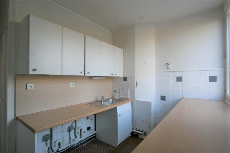 Vente appartement Fontainebleau 282200€ - Photo 2