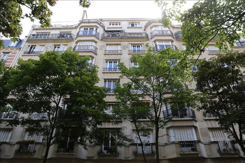 Vente appartement Paris 16ème 55000€ - Photo 1