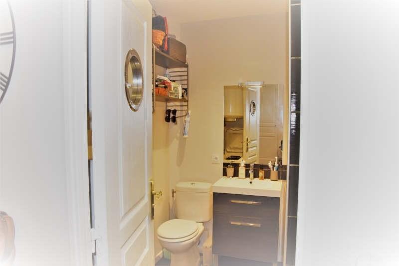 Location appartement Limoges 470€ CC - Photo 9