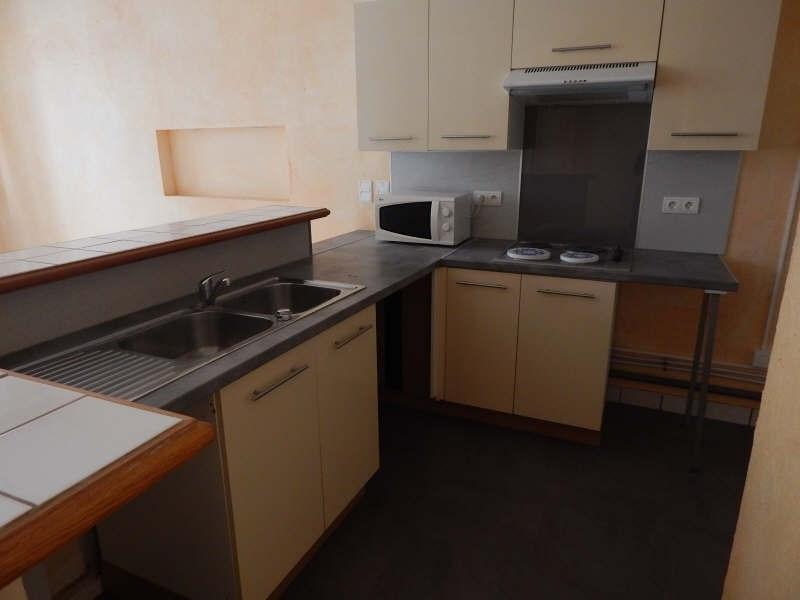 Location appartement Limoges 499€ CC - Photo 1