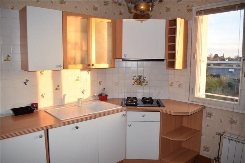 Vente appartement Yzeure 67000€ - Photo 1