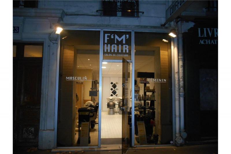 Vente bureau Paris 13ème 39000€ - Photo 8
