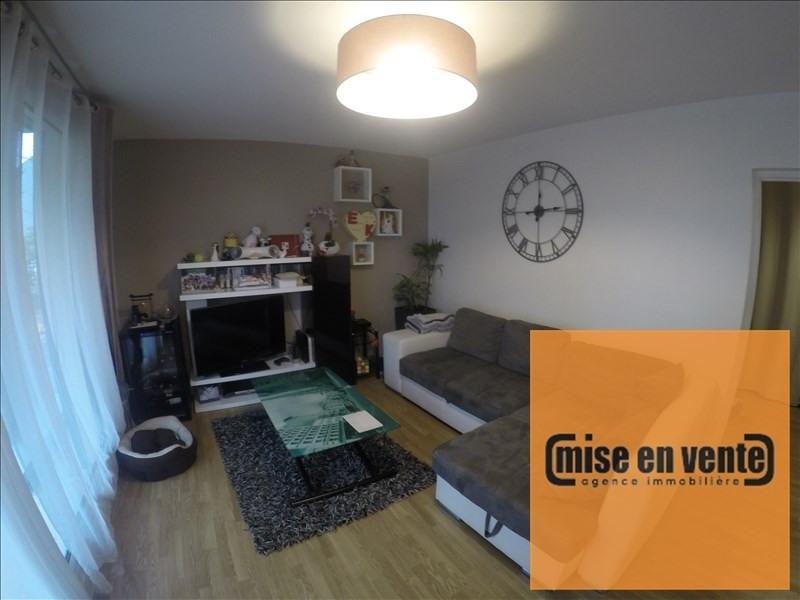 Продажa квартирa Champigny sur marne 199000€ - Фото 5